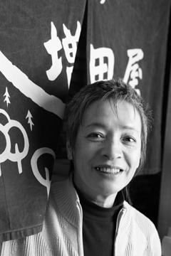 増田恭子(ますだ・きょうこ)