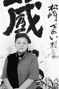 青森千枝美(あおもり・ちえみ)