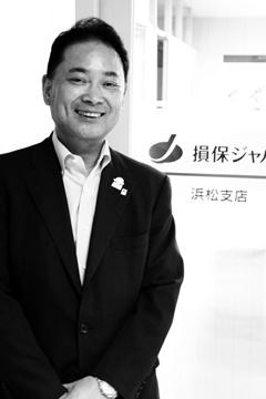 株式会社損害保険ジャパン 浜松支店