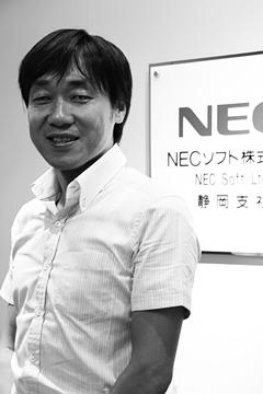NECソフト株式会社